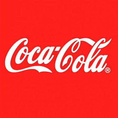 Coca Cola Company Trainee Recruitment
