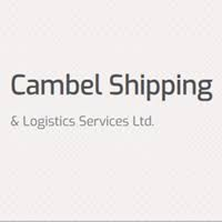 Cambel Shipping and Logistics Service Limited Recruitment (Diploma, Degree)